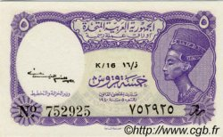 5 Piastres ÉGYPTE  1961 P.180b NEUF