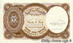 5 Piastres ÉGYPTE  1961 P.180c TTB