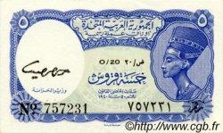 5 Piastres ÉGYPTE  1961 P.180c NEUF