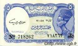 5 Piastres ÉGYPTE  1961 P.180d NEUF