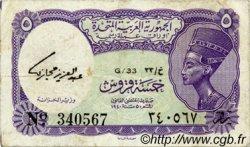 5 Piastres ÉGYPTE  1961 P.180e TB+