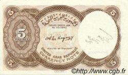 5 Piastres ÉGYPTE  1961 P.180e NEUF