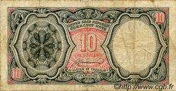 10 Piastres ÉGYPTE  1961 P.181b TB