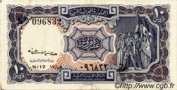 10 Piastres ÉGYPTE  1961 P.181b TTB