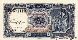 10 Piastres ÉGYPTE  1961 P.181d pr.NEUF