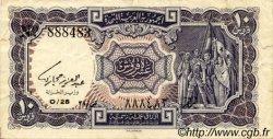 10 Piastres ÉGYPTE  1961 P.181e TB