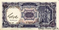 10 Piastres ÉGYPTE  1961 P.181e SUP