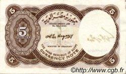 5 Piastres ÉGYPTE  1971 P.182b TTB+