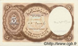 5 Piastres ÉGYPTE  1971 P.182e NEUF