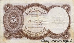 5 Piastres ÉGYPTE  1971 P.182g TB