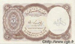 5 Piastres ÉGYPTE  1971 P.182g pr.NEUF