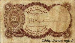 5 Piastres ÉGYPTE  1971 P.182h B
