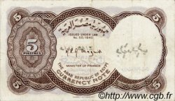 5 Piastres ÉGYPTE  1971 P.182h TTB