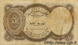 5 Piastres ÉGYPTE  1971 P.182j TB