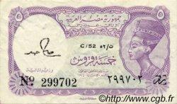 5 Piastres ÉGYPTE  1971 P.182j TTB