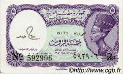 5 Piastres ÉGYPTE  1971 P.182j SUP+