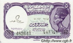 Egypt 5 Piastres UNC /> Nefertiti 1971 ND P-182j
