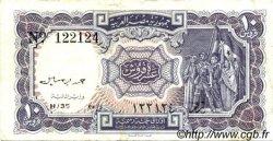 10 Piastres ÉGYPTE  1971 P.183e TTB
