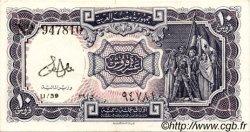 10 Piastres ÉGYPTE  1971 P.183g TTB