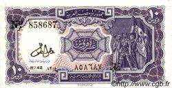 10 Piastres ÉGYPTE  1971 P.183g SUP