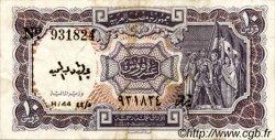 10 Piastres ÉGYPTE  1971 P.183h TB+