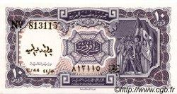 10 Piastres ÉGYPTE  1971 P.183h NEUF