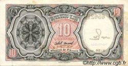 10 Piastres ÉGYPTE  1971 P.184a TB+