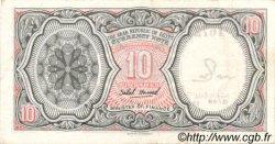10 Piastres ÉGYPTE  1971 P.184a TTB