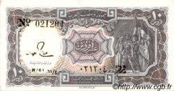 10 Piastres ÉGYPTE  1971 P.184a SUP+
