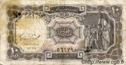 10 Piastres ÉGYPTE  1971 P.184b TB