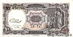 10 Piastres ÉGYPTE  1971 P.184b NEUF