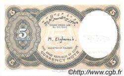 5 Piastres ÉGYPTE  1997 P.185 NEUF