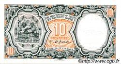 10 Piastres ÉGYPTE  1997 P.187 NEUF