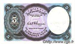 5 Piastres ÉGYPTE  1998 P.190 NEUF