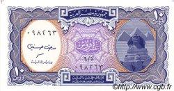 10 Piastres ÉGYPTE  1998 P.191 NEUF
