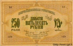 250 Roubles AZERBAIDJAN  1919 P.06 TTB