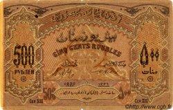 500 Roubles AZERBAIDJAN  1920 P.07 pr.TB