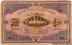 500 Roubles AZERBAIDJAN  1920 P.07 TB à TTB