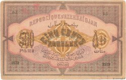 500 Roubles AZERBAIDJAN  1920 P.07 TB