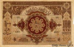 100 Roubles AZERBAIDJAN  1919 P.09b TTB+