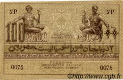 100 Roubles AZERBAIDJAN  1920 PS.710 pr.NEUF