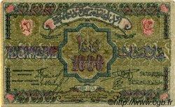 1000 Roubles AZERBAIDJAN  1920 PS.712 TB+