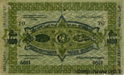1000 Roubles AZERBAIDJAN  1920 PS.712 SUP