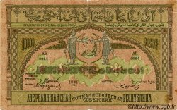 10000 Roubles AZERBAIDJAN  1921 PS.714 TTB