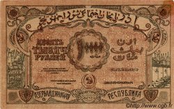 10000 Roubles AZERBAIDJAN  1921 PS.714 SUP+