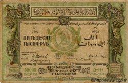 50000 Roubles AZERBAIDJAN  1921 PS.716 TB+