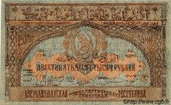 250000 Roubles AZERBAIDJAN  1922 PS.718 pr.NEUF