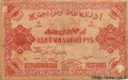 1000000 Roubles AZERBAIDJAN  1922 PS.719a TTB
