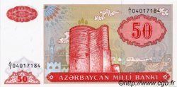 50 Manat AZERBAIDJAN  1993 P.17 NEUF
