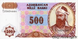 500 Manat AZERBAIDJAN  1993 P.19a NEUF
